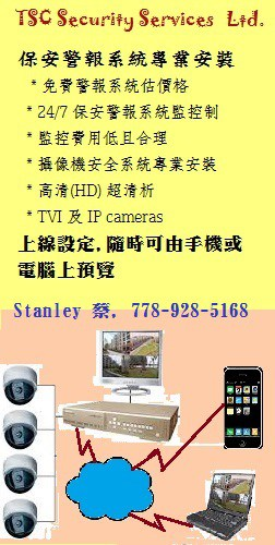 ad002-199x400