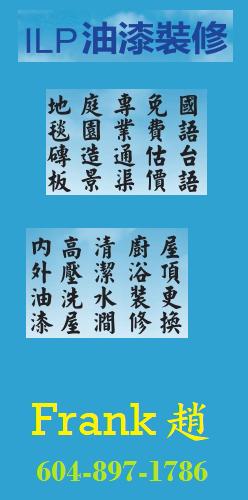 ad2018-4